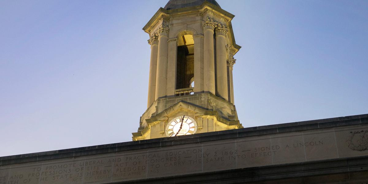 Old Main photo